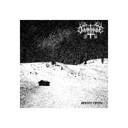 Darkthule ‎– Arktoy Oryge CD